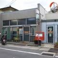 八尾木郵便局