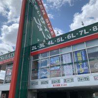 フォーエル   八尾髙安南店
