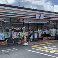 セブンイレブン 八尾青山町1丁目店