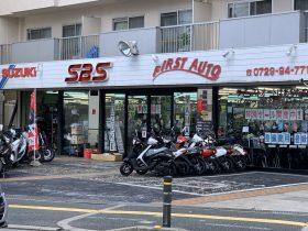 八尾市SBSバイクショップ